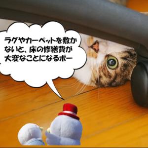 キャスター椅子  床を傷つけている 須賀川市諏訪町