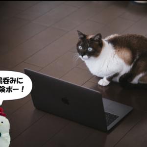 ネットどこまで信用できるの。須賀川市馬町