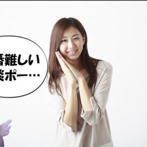 イイ物件ではなく イイかも知れない物件 須賀川市栄町