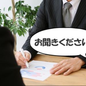 賃貸のご契約 契約時のご説明は、キチンとお聞きくださいますように。須賀川市中町
