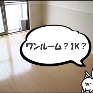 単身用のお部屋探し  1Rと1K 間取図 須賀川市旭町