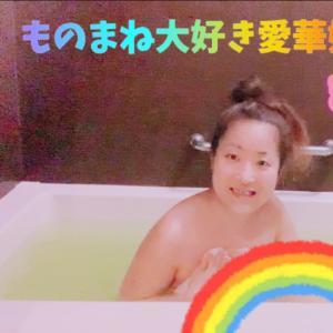 女子大生の入浴配信について
