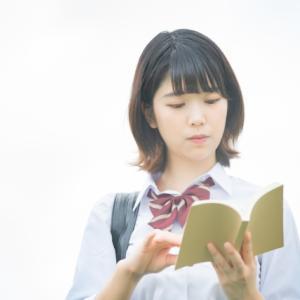 【古文単語帳】京大生が選ぶおすすめ古文単語帳5選!|3種類の単語帳をそろえよう
