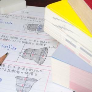 京大生が考える「数学が苦手な人」の3つ特特徴