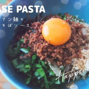 【ベースパスタ アジアンの口コミ】ベースフード特製まぜそばソースで食べた感想