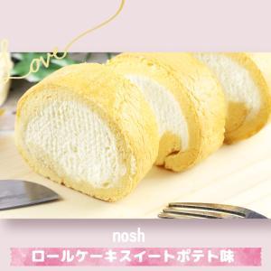nosh(ナッシュ)の【ロールケーキスイートポテト味を口コミ】糖質量6.9g