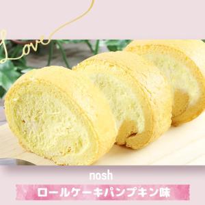 nosh(ナッシュ)の【ロールケーキパンプキン味を口コミ】糖質量6.2g
