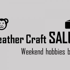 Leather Craft SALU Weekend hobbies blog 開設