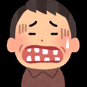 【悲報】いやぁぁぁぁぁぁぁぁぁ!歯が真っ黄色の奴www