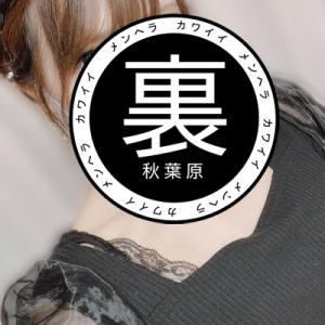 【体験談】メンヘラだってかわいいでしょ りりあちゃん ぱっちりおめめの美形