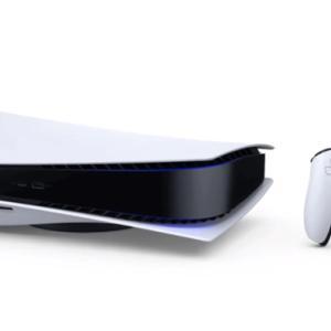 発売間近!PS5の価格予想【2020年8月最新版】