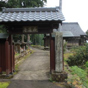 【福井市】東大味の西連寺と山中の謎の社