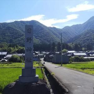 日野山登山 – 中平吹コースから名所や伝説をレポート【福井県】