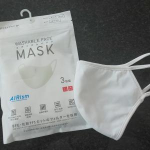 UNIQLOの改良版AIRismマスクを購入!使用感レビュー
