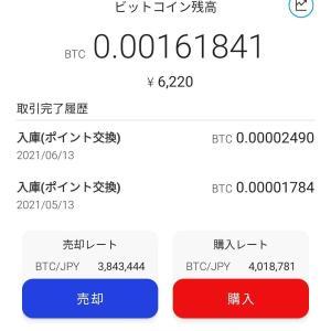 仮想通貨126