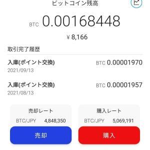 仮想通貨129