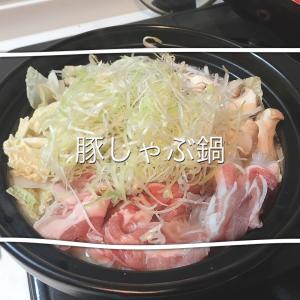鍋の季節【お取り寄せ】