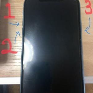 雑記① iphone XRが起動しなくなった時の直し方