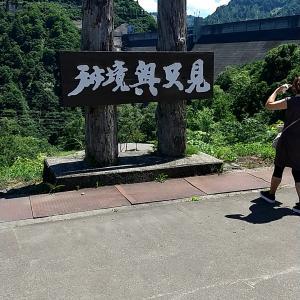 新潟県魚沼市 奥只見湖遊覧船①