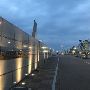 妊娠中の生活記録in神戸~8週目~