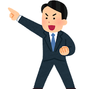 WordPress on GKEチャレンジ その1