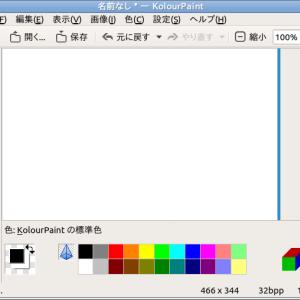 Ubuntuで使える Windows風ペイントツール
