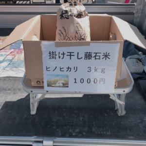 山香町向野の軽トラ市に行ってきました。