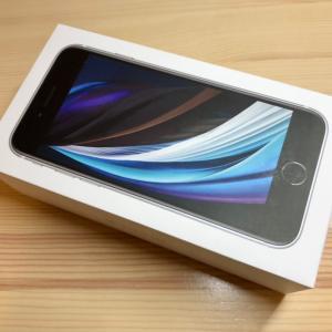 機種変更(iPhone8→iPhone SE2)