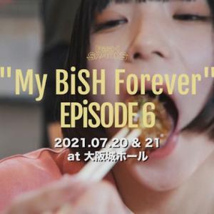 BiSH大阪城ホールセトリ(曲順)【ライブ2021】MCや感想まとめ