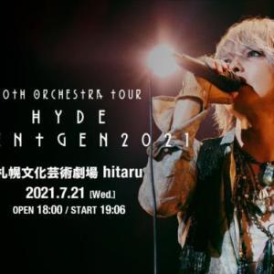 HYDE|札幌文化芸術劇場セトリ【ライブ2021】MC・感想まとめ