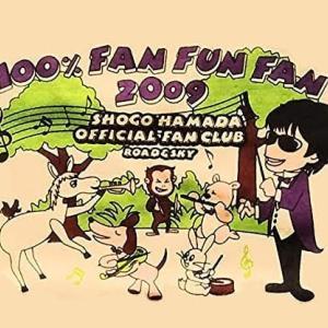 浜田省吾 100%FFF 2009で歌われた『とらわれの貧しい心で』の映像