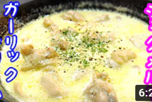 ■シュクメルリ:スキレット料理