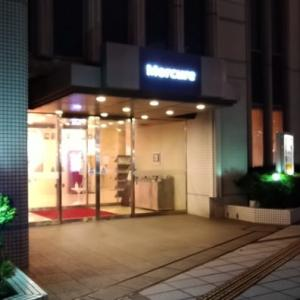 【ホテル】メルキュールホテル横須賀 高層階から横須賀の街を眺める和とフレンチの融合空間