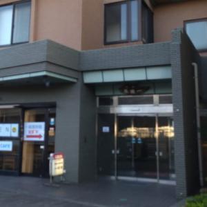 【素泊まり旅館】一國屋 軍港を眺められる素泊まり旅館!!