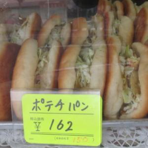 【パン屋】中井パン店 のり塩とカラシがピリっと辛上手いポテチパン!