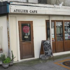 【カフェ】Cake&Coffee Atelier Cafe(ケーキ&コーヒー アトリエカフェ)