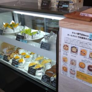 【タルト】タルト専門店 Maron 葉山で人気のタルト専門店!