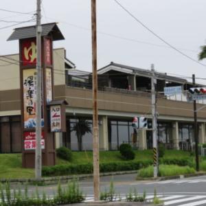 【天然温泉】横須賀温泉 湯楽の里 東京湾を眺めながら温泉に入れる温浴施設!