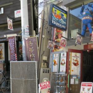 【洋食】レストラン TSUNAMI 大統領や艦船名のハンバーガーが食べられる超人気店!