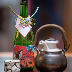 蓬莱 迎春祝酒 一富士二鷹三茄子