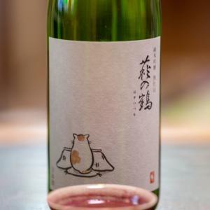 萩の鶴 純米吟醸 別仕込 生原酒(こたつ猫)