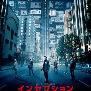 映画「インセプション」のロケ地観光!パリを中心に日本まで?!魅力を解説してみた☆