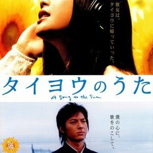 映画「タイヨウのうた」の舞台・鎌倉!おすすめ観光地や土産など!