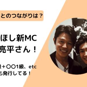 せかほし新MC鈴木亮平経歴は?三浦春馬との共演歴は何?殺陣の稽古?