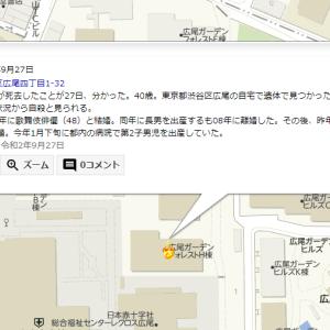 【画像】竹内結子自宅マンションはどこ?広尾ガーデンフォレストH棟特定?家賃間取りも