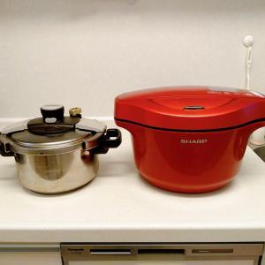 ホットクックと圧力鍋、どっちが良い?両方使って比較・違いをまとめました