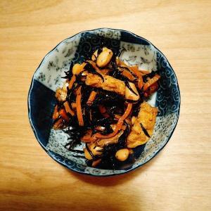ホットクックの作り置き:美味しいひじきと大豆の煮物 ワーママ・共働きにおすすめ