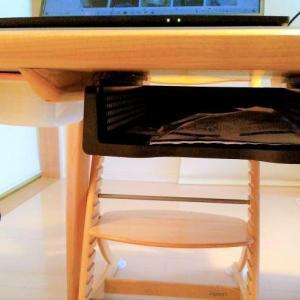 100均アイテムでダイニングテーブルに引き出しを後付けする方法(DIY)
