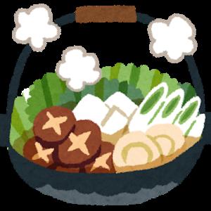 夕飯に食べて2ヶ月で5キロ痩せた〝きのこ鍋〟の作り方