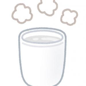 【白湯ダイエット】~白湯はじめました~
